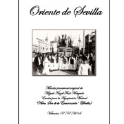 Portada Oriente de Sevilla